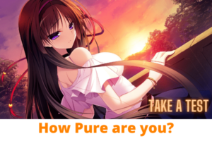 How Pure Are You
